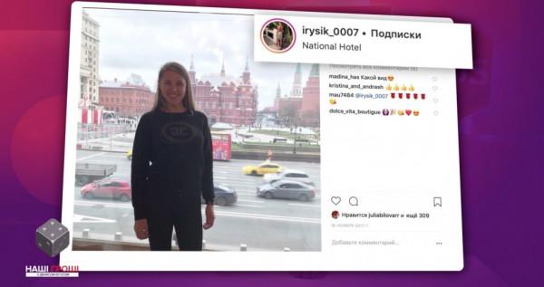 Після розголосу у ЗМІ дружина прокурора-антикорупціонера видалила свій профіль в Інстаграмі