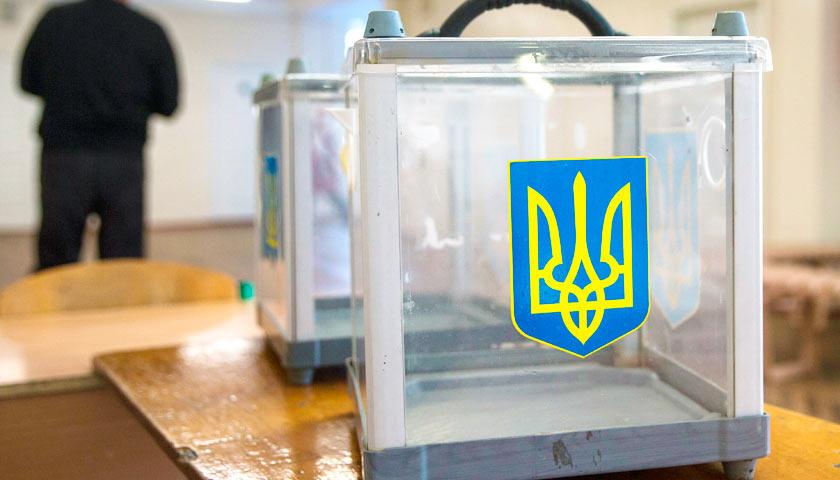У Закарпатській області зареєстрували 62 факти можливого порушення виборчого законодавства