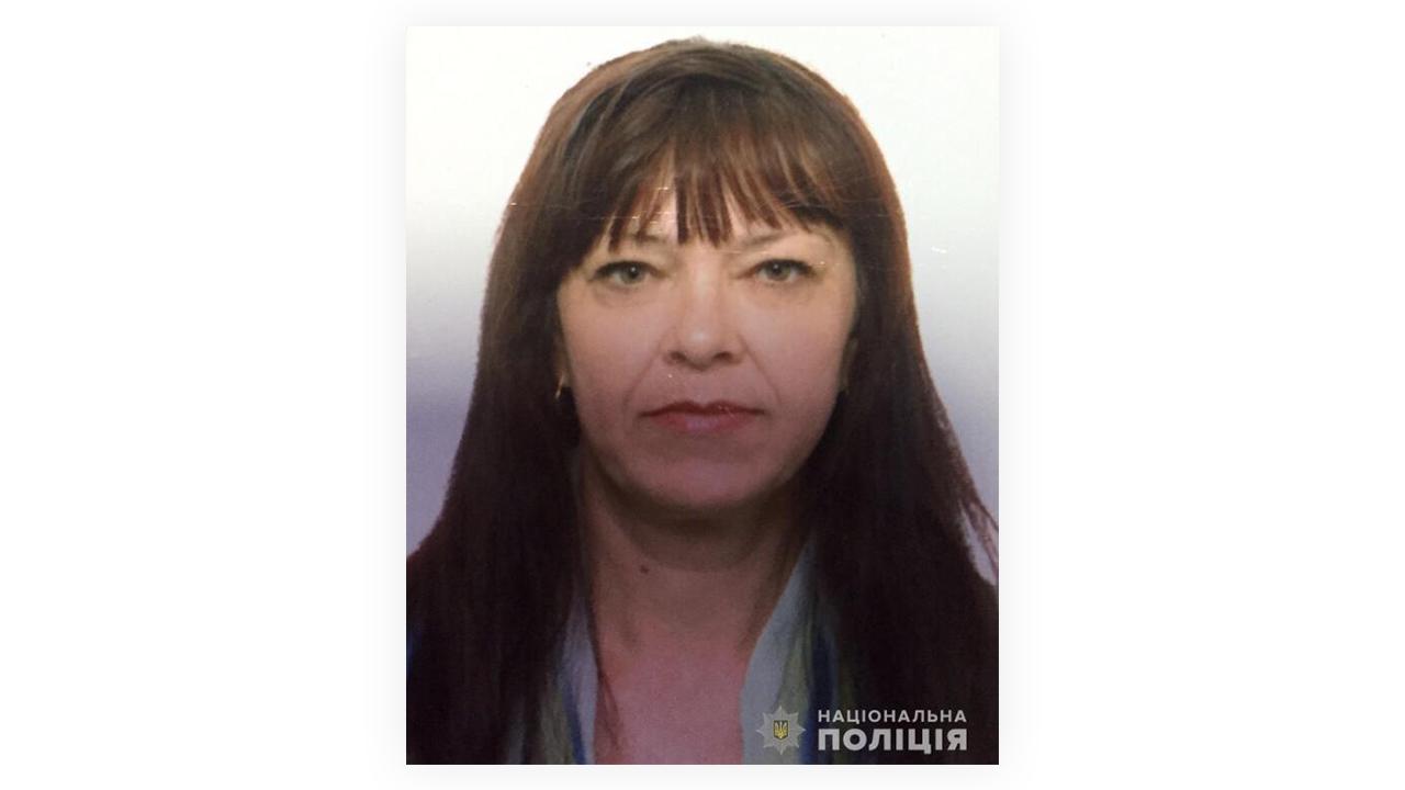 Поліція Мукачева розшукує Гардубей Віталію, яка зникла півтора тижні тому