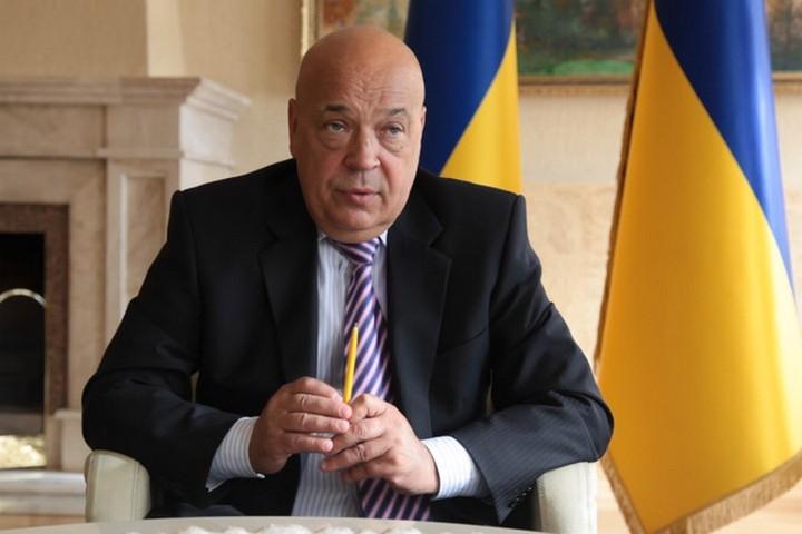 Україну облетіла новина про відставку голови Закарпатської ОДА Геннадія Москаля