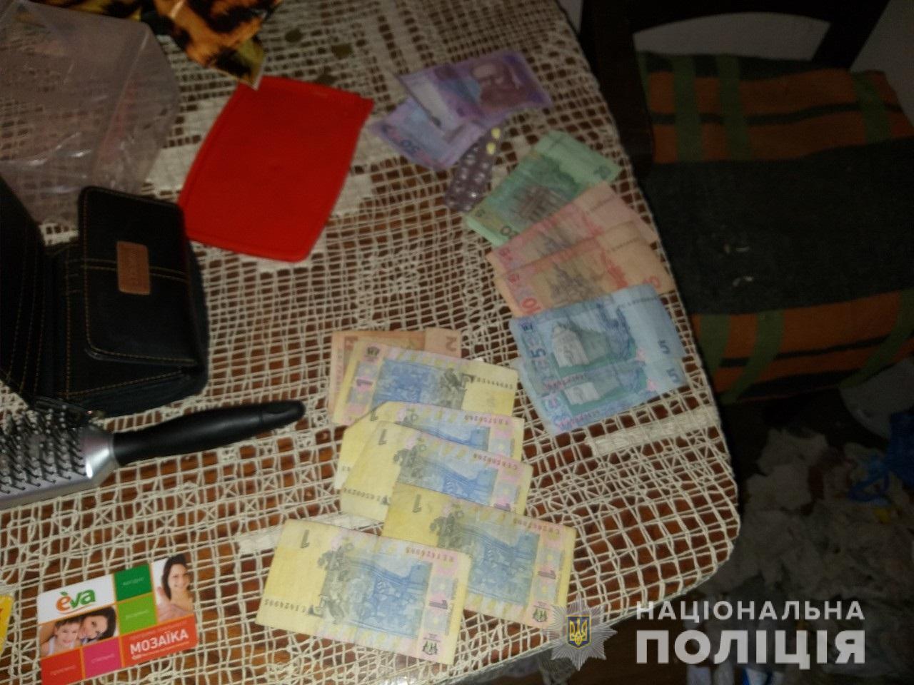 Підбіг і вихопив сумочку: у Берегові жінка постраждала від рук грабіжника