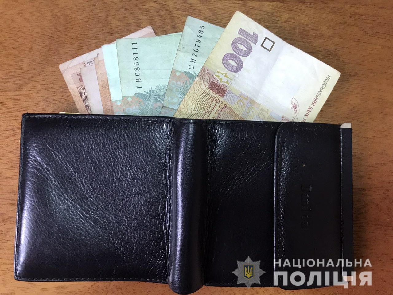 Троє підлітків пограбували 14-річну дівчину в Ужгороді