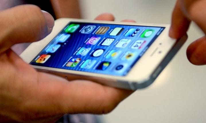 У Хусті в жителя Велятина вкрали мобільний телефон