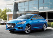 New Hyundai Accent – за привабливими цінами