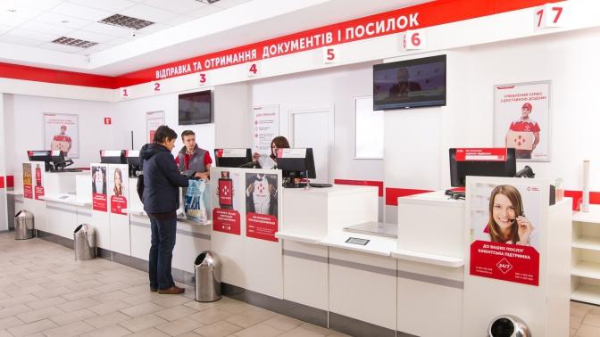 """""""Нова пошта"""" з 1 березня працюватиме без вихідних"""