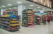 У супермаркеті виявили озброєного чоловіка
