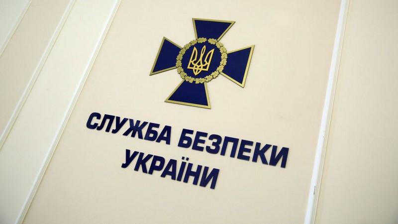 СБУ закликає закарпатців та гостей  області бути пильними перед проведенням майбутніх виборів Президента України