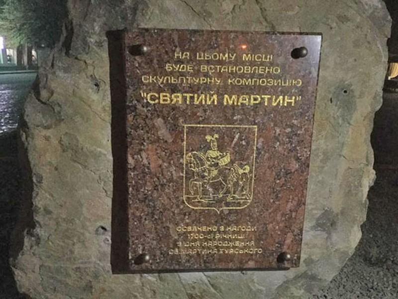 Мукачівців 3 березня запрошують у центр міста на відкриття пам'ятника святому Мартину