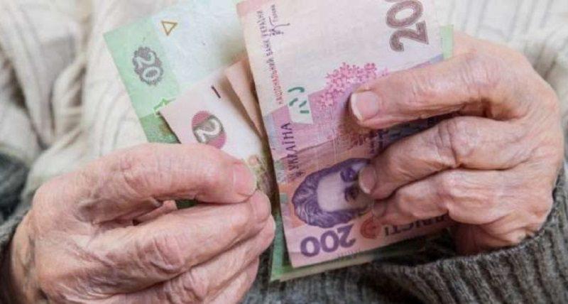 В Україні 1 березня почався масовий перерахунок пенсій: хто і скільки отримає