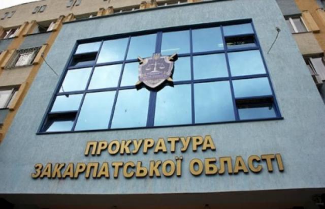 Депутату Берегівської районної ради оголосили про підозру у державній зраді
