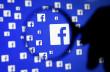 Скільки політики платять ботам за піар у Фейсбуці напередодні виборів
