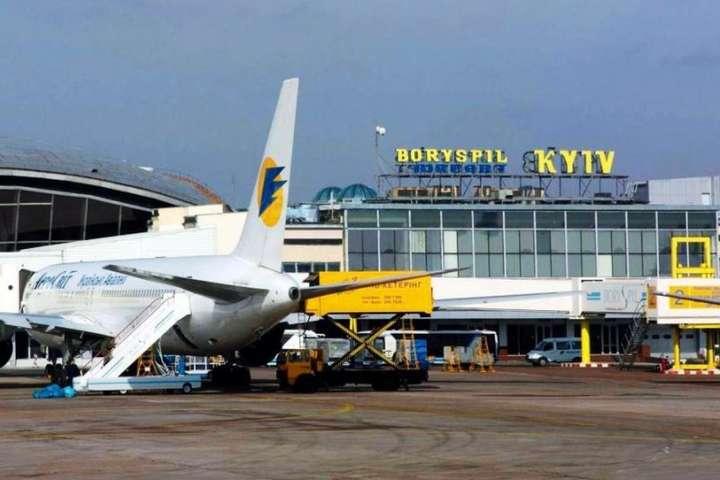 В аеропорту Бориспіль правоохоронці знайшли зловмисника, який переправляв за кордон нелегалів