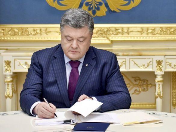 Петро Порошенко призначив новим головою Великоберезнянської РДА Василя Кірика