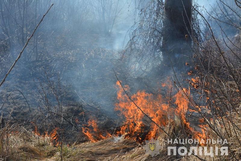 Поліція попереджає про адмінвідповідальність за спалювання сміття та підпал трави