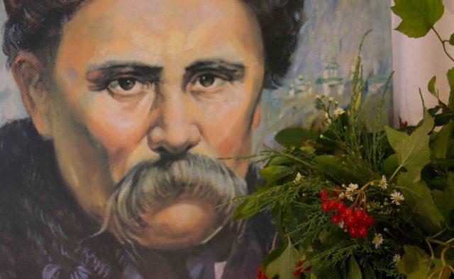 В Ужгороді 7 березня вшанують пам'ять Тараса Шевченка