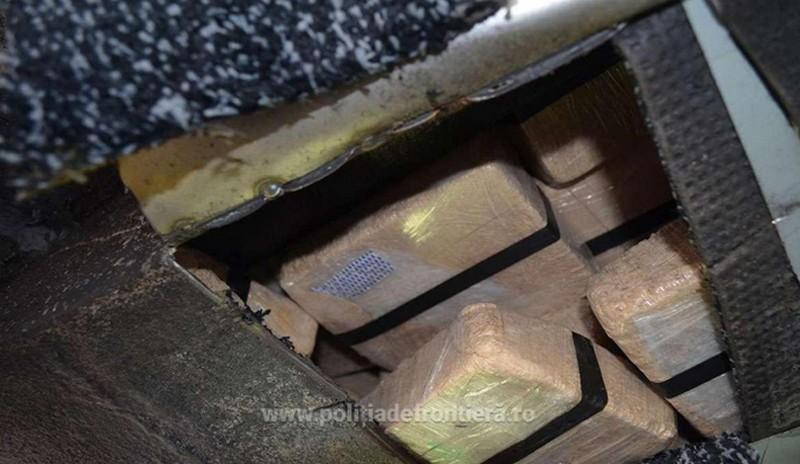"""Прикордонники розповіли, чому пропустили через КПП """"Солотвино-Сігету Мармацієй"""" авто, у якому було 84 кг героїну"""