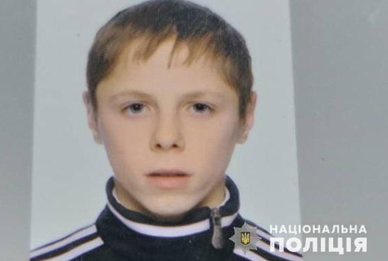 Зник безвісти 15-річний учень однієї зі шкіл Ужгорода Юрій Куртанич