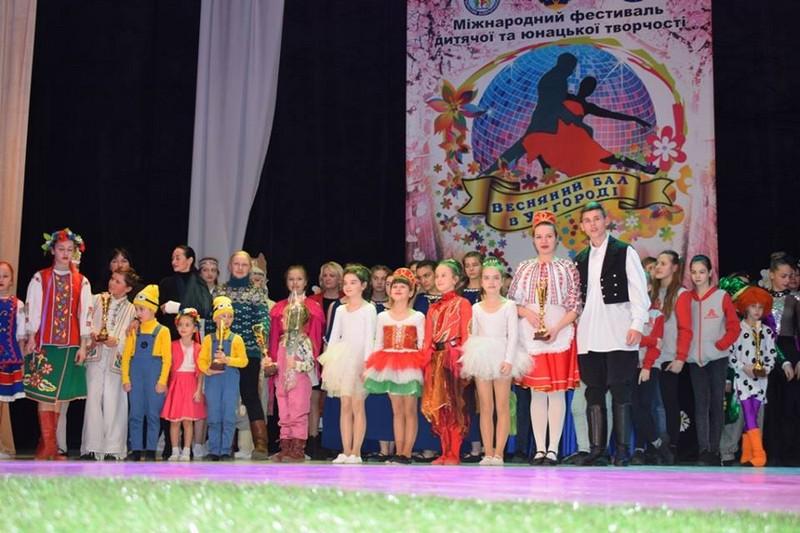 """В Ужгороді 22-24 березня проходитиме """"Весняний бал"""""""