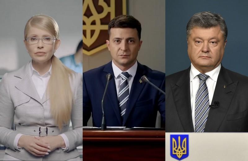 Президентський рейтинг: Юлія Тимошенко наздогнала Петра Порошенка