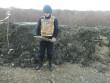 В Ужгороді під час чистки каналу знайшли вибухонебезпечний предмет
