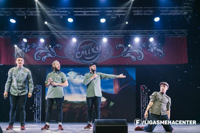 """Гумористи з Ужгорода """"Радужний єнот"""" пройшли у сезон київської """"Ліги сміху"""": відео виступу"""