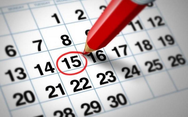 15 березня закарпатці матимуть додатковий вихідний