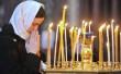 Прощена неділя: історія та традиції