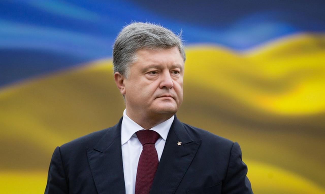 З нагоди 8 Березня Петро Порошенко нагородив 6 закарпаток