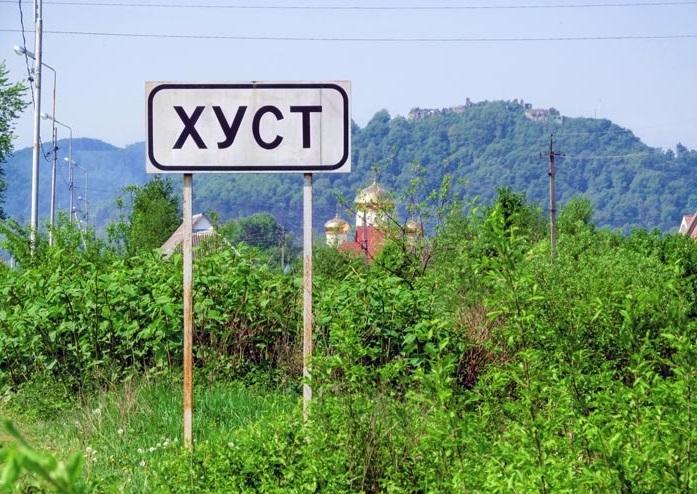 У Хусті відкриють меморіальну дошку захиснику Карпатської України Олександру Блестіву