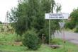 Підрозділи Повітряних сил ЗСУ передислоковано з Мукачева в Павшино і Старокостянтинів