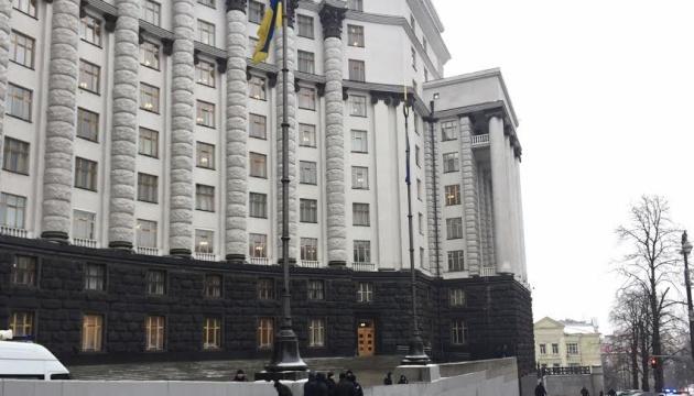 Нардепи Василь Петьовка, Валерій Лунченко та Роберт Горват звернулися до Уряду