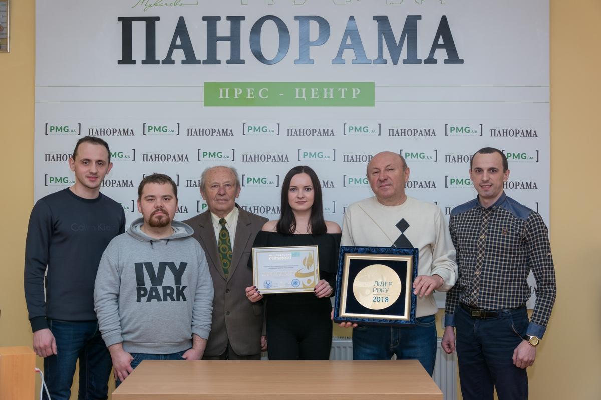 """ТОВ """"Редакція газети """"Панорама"""" отримала нагороду """"Лідером року"""" Національного бізнес-рейтингу"""