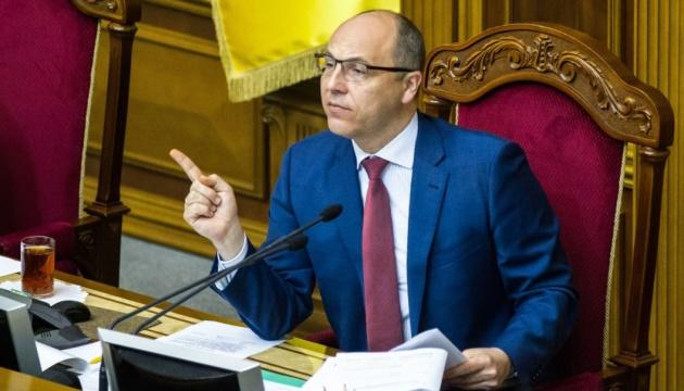 Проголошення незалежності Карпатської України – фундамент державності, – Парубій