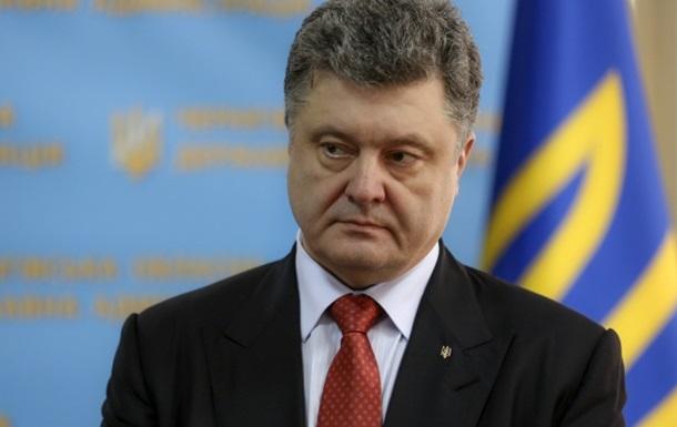 Петро Порошенко на Закарпатті