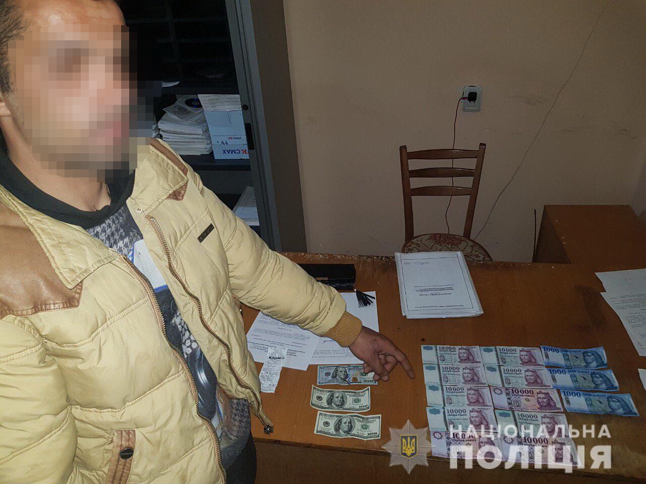 У селі Велика Бийгань чоловік обдурив закарпатця і вкрав у нього гроші