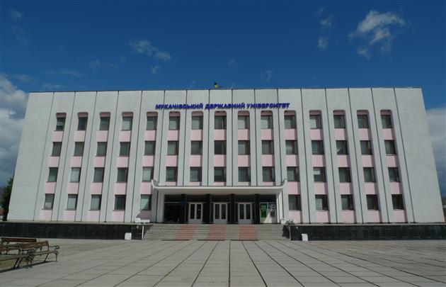 Оголошено конкурс на зайняття посади ректора Мукачівського державного університету