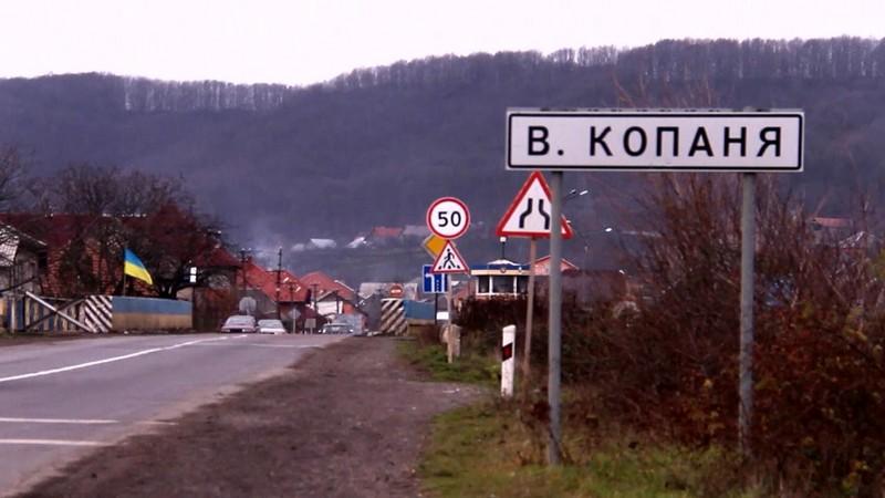 На Закарпатті є село Велика Копаня, в якому живуть 65 пар близнюків