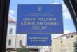 Мукачівська міськрада оприлюднила важливу інформацію для батьків дошкільнят