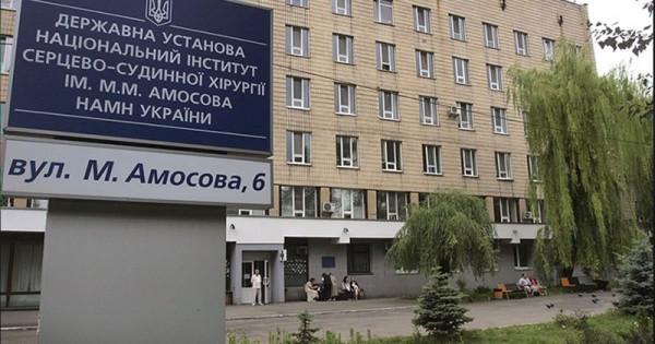 У Мукачеві виділять 2 мільйони на лікування містян в інституті імені Амосова