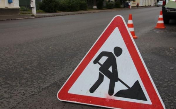 Дорожники взялися за дорогу, яку капітально не ремонтували понад 60 років