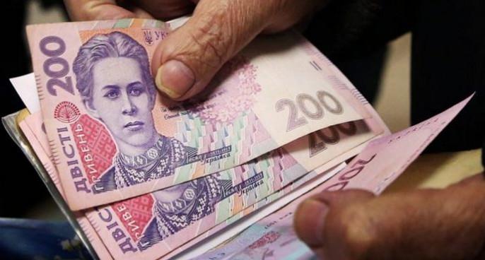 Стало відомо, коли пенсіонерам чекати одноразової виплати у 1205 гривень
