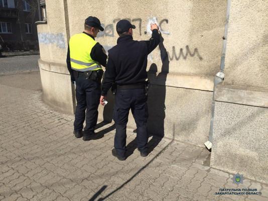 У Мукачеві поліцейські замальовували рекламу наркотиків на стінах