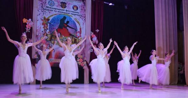 В Ужгороді відбувся Міжнародний фестиваль дитячої та юнацької творчості