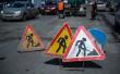 Розпочали ремонт дороги, яка з'єднує Великоберезнянський та Перечинський райони