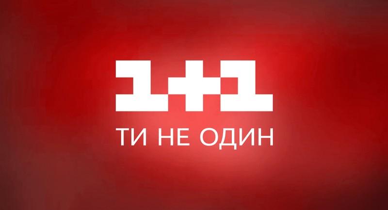 "Порошенко судитиметься з телеканалом Коломойського ""1+1"""