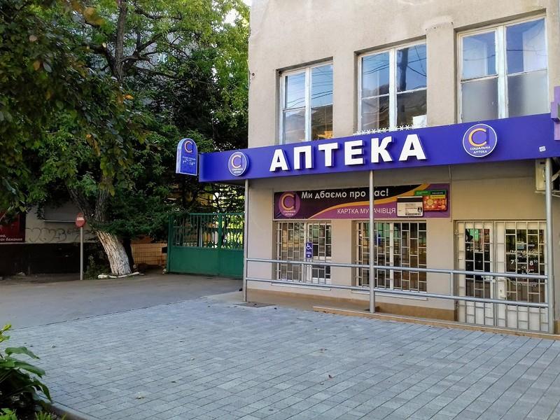 """На вулиці Пирогова у Мукачеві відкриють """"Соціальну аптеку"""""""