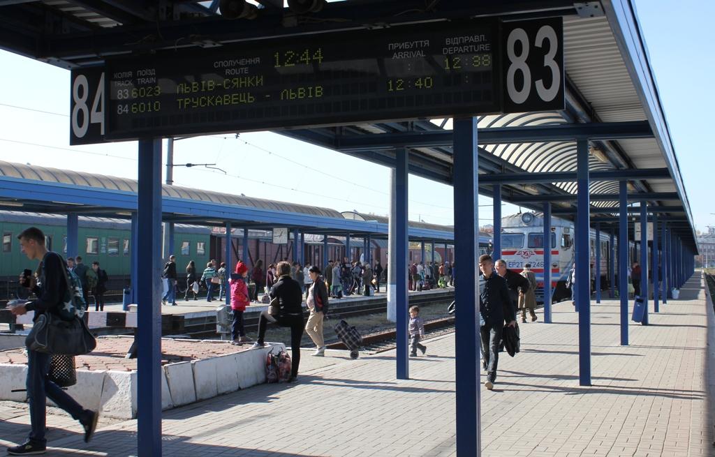 Місце відправлення та прибуття потягу Львів – Ужгород змінено