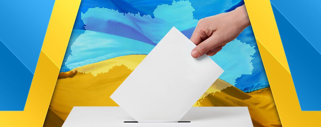 Вибори в Україні 31 березня