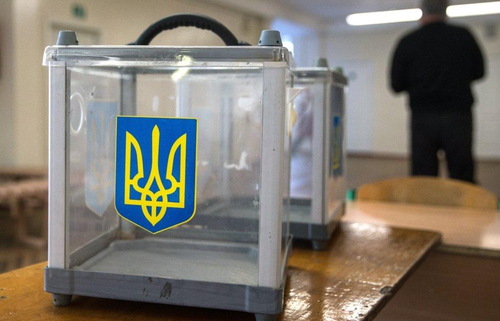 У селі Бобовище на Мукачівщині зафіксували порушення під час виборів