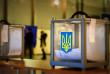 У Закарпатській області найнижча явка серед усіх областей України